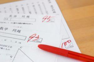 子供の成績が持って生まれた能力で決まるなら親は何をすべき?