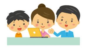 家族で子供の勉強を応援
