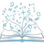 持って生まれた素質から考える算数、数学の勉強法